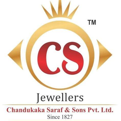 CS Jewellers